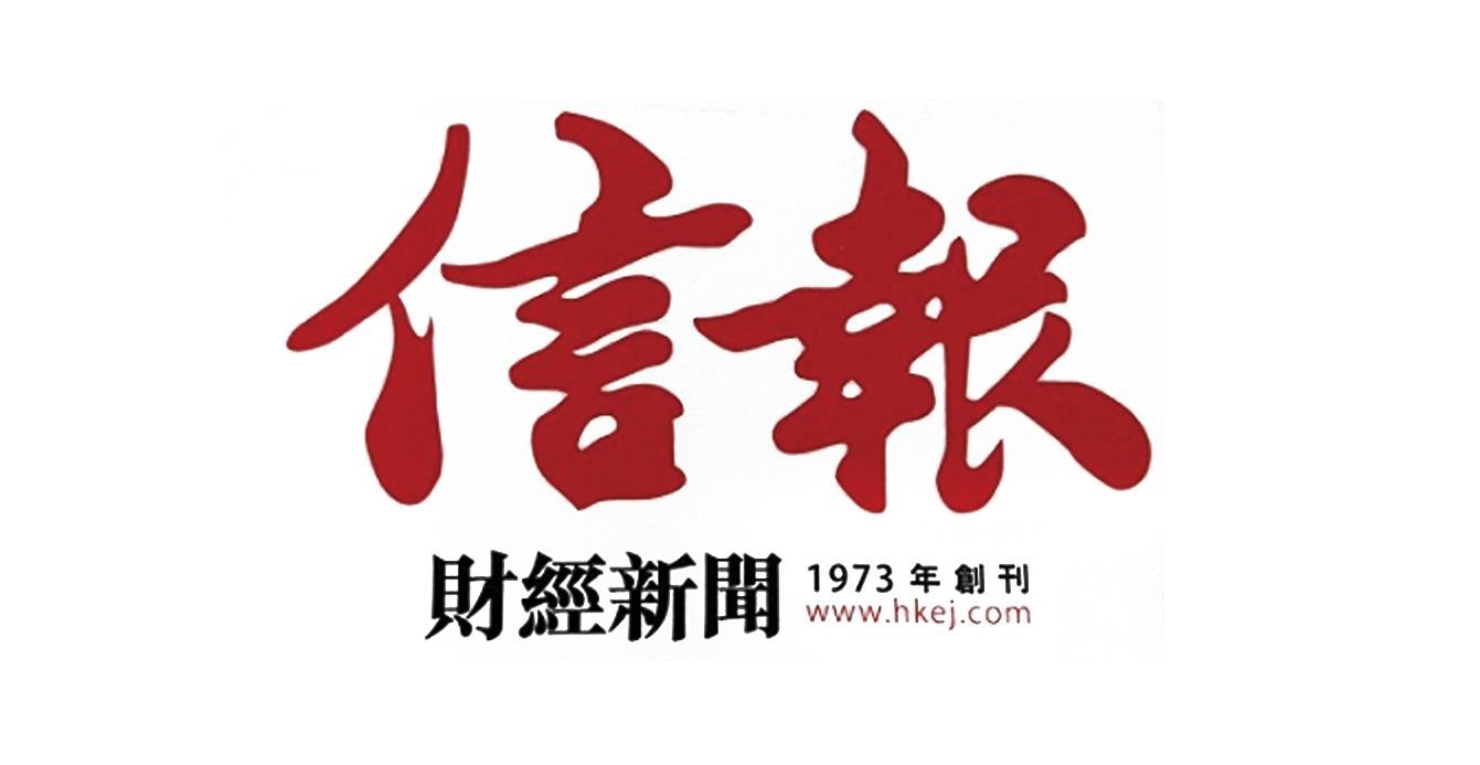 logo logo 标志 设计 矢量 矢量图 素材 图标 1341_693